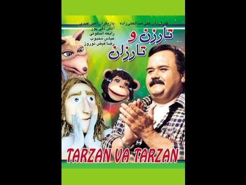 سینمایی امروز شبکه پویا فیلم سینمایی تارزن و تارزان