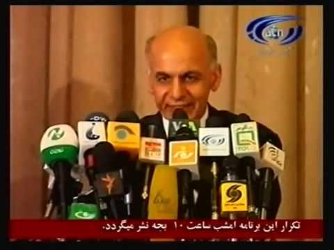 Ashraf Ghani Ahmadzai Daughter Ashraf Ghani Ahmadzai About