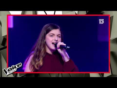 THE VOICE ישראל | עונה 5 פרק 9 - כל הביצועים