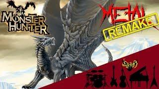 RE: Monster Hunter 2 - Kushala Daora Theme 【Intense Symphonic Metal Cover】