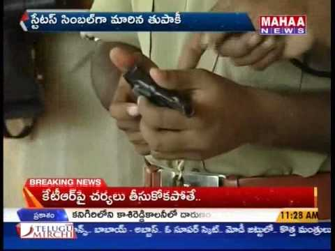 Easy Gun License Consultants In Warangal -Mahaanews