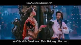 Laal Ishq Full Song Full HD   Goliyon Ki Raasleela Ram Leela   Hari Subedi