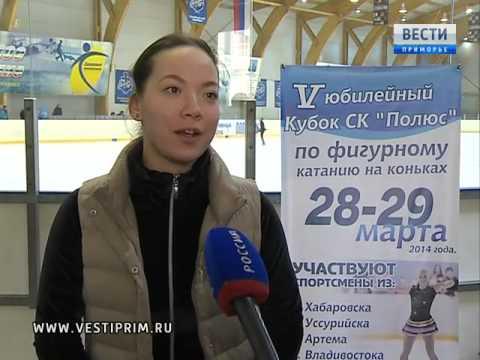 РАССВЕТ- Фигурное катание hcdin.ru