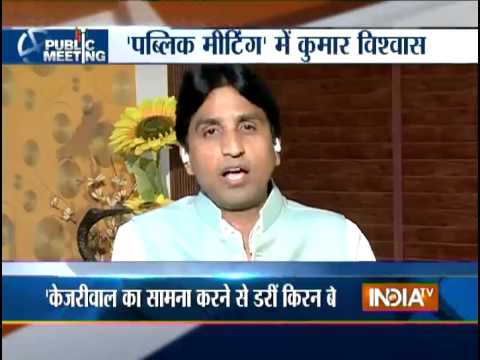 Why Kumar Vishwas Is Not Contesting Delhi Assembly Election? video
