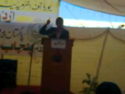 Mian Waleed: Urdu Speech at Punjab College Faisalabad