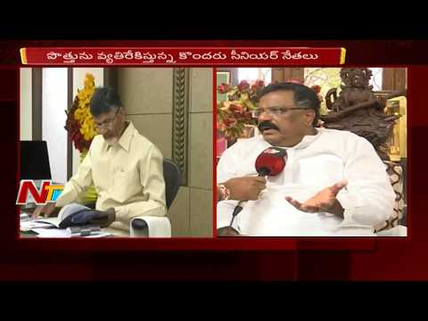 Will TDP Join Hands With Congress ? | Leaders Heated Discussion On Congress-TDP Party Alliance | NTV