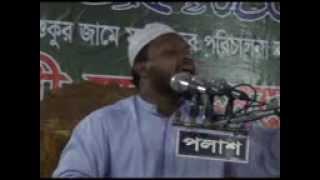 Mufti Noman Kasemi - Haq Batiler Dondo '13