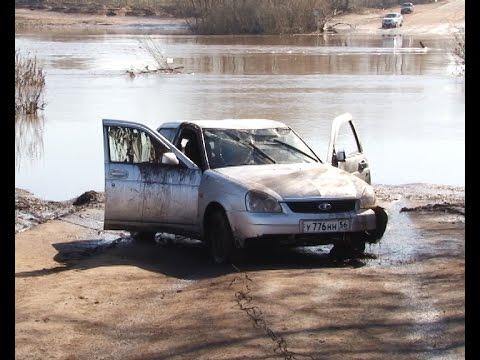 Пропавший таксист найден мертвым