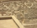 Second  Temple Model, Israel