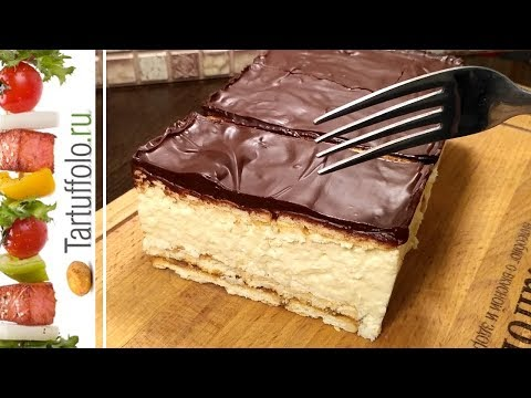 БАУНТИ ТВОРОЖНЫЙ Торт Без Выпечки за 15 минут