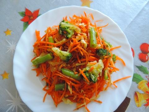 Корейский салат с морковью, брокколи, капустой и стручковой фасолью