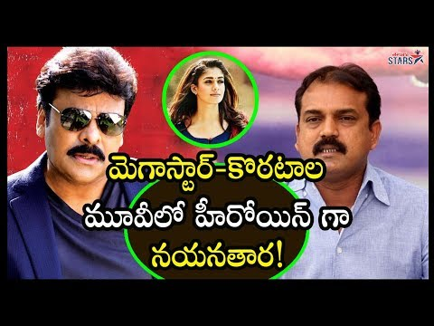 Chiranjeevi Next Movie With Heroine Nayanthara | Koratala Siva | Chiranjeevi 152 Movie | Telugu