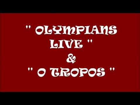 OLYMPIANS LIVE - Ο ΤΡΟΠΟΣ // New audio release 2016