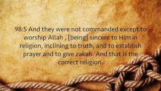 98. Al-Bayyinah (The Clear Proof) – سورة البينة