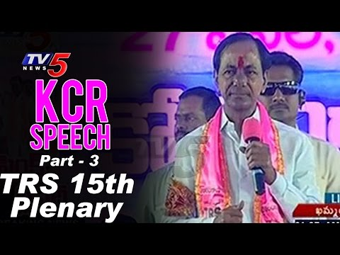 KCR Speech At TRS 15th Plenary Meeting   TRS Formation Day Celebrations   Part - 3   TV5 News