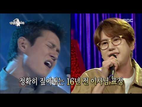 [RADIO STAR] 라디오스타 - Kim Min-jong&Gyu-hyun sung 'Beautiful Pain' 20160824