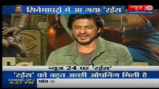 Shah Rukh Khan| Nawazuddin Siddiqui | Raees EXCLUSIVE Interview | Neeru Sharma || News24