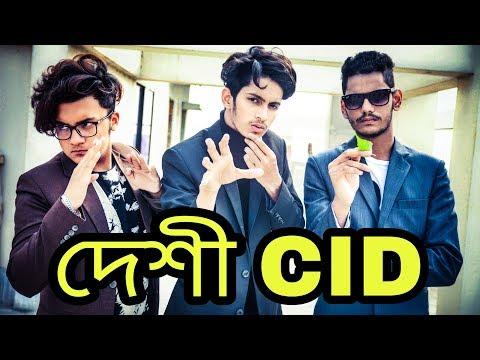The Ajaira LTD - দেশী CID | পাতা লাগাও | Prottoy Heron