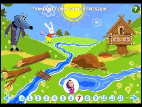 Машины сказки выпуск 1 Лиса и заяц   (Активно развивающие игры)