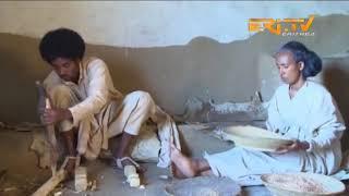 ERi-TV Entertainment: ጀሮም New Tigrinya Drama Series Debuting This Weekend