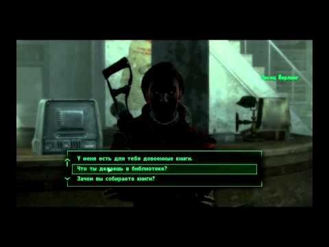 Fallout 3. Тринадцатая серия (Последняя серия перед долгим перерываом)
