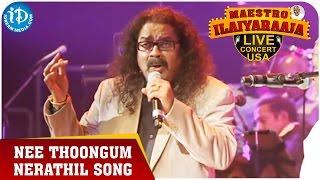 Maestro Ilaiyaraaja Live Concert - Nee Thoongum Nerathil Song - Hariharan || San Jose, California