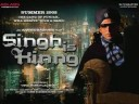 Singh Is King -   Song Jee Karda