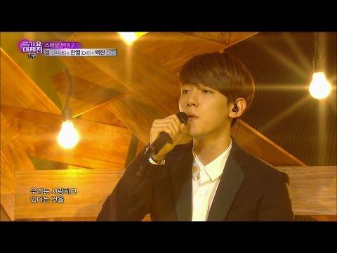 【TVPP】Chanyeol, Baekhyun(EXO) - My Heart's Jewel Box (with L), 내 마음의 보석상자 (with 엘) @ 2014 KMF Live
