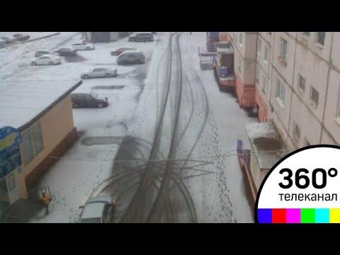 В Норильске выпал снег - МТ
