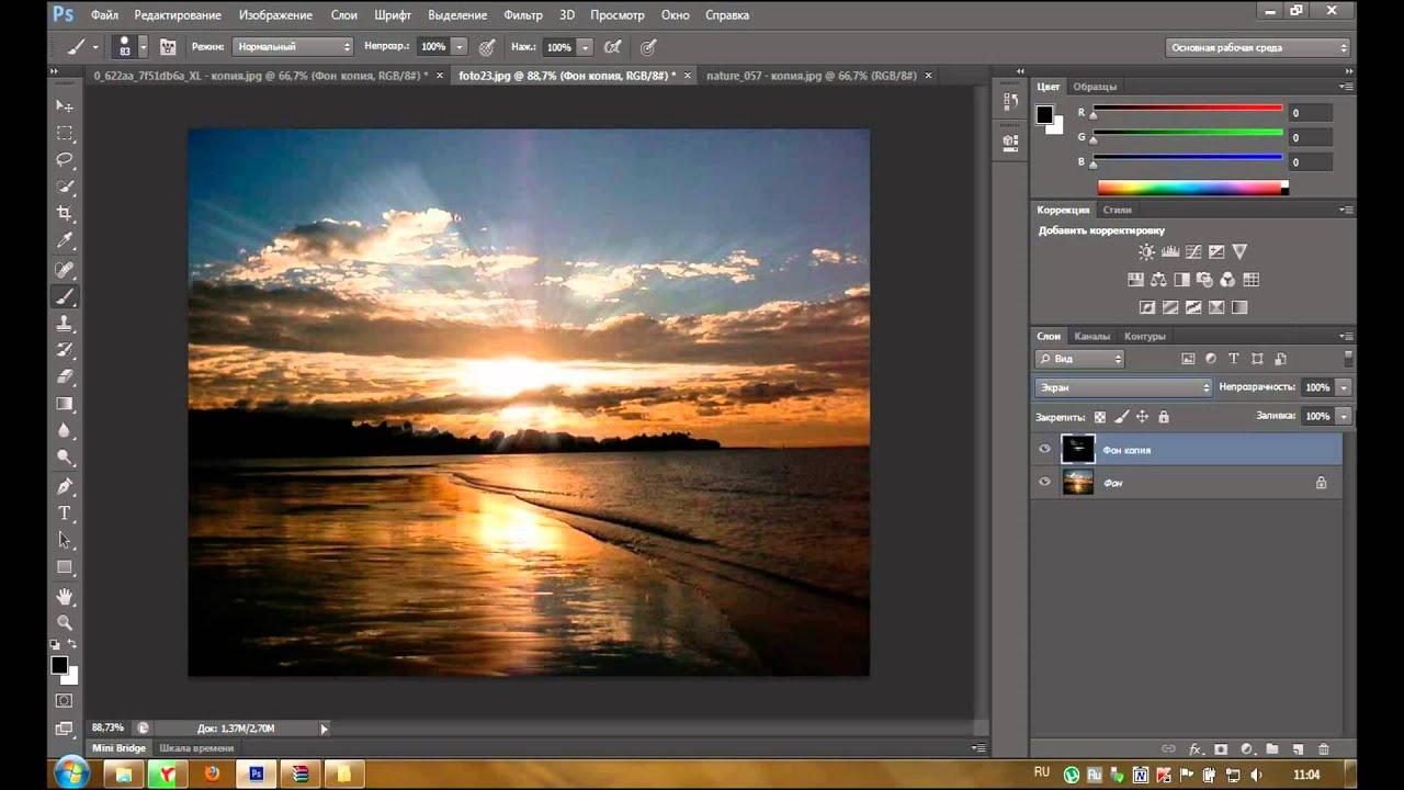 Ответы Как сделать картинку ярче в Fotoshop? 68