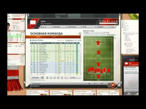 SU обзор FIFA Manager 12.