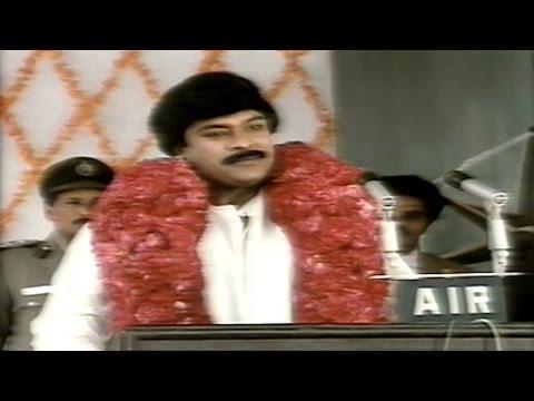 Rudraveena Telugu Full Movie Part - 14/14 || Chiranjeevi, Shobana