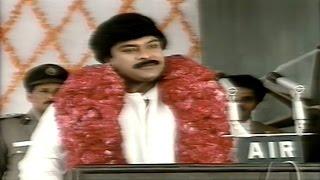 Rudraveena Telugu  Movie Part 14/14 || Chiranjeevi, Shobana || Shalimarcinema