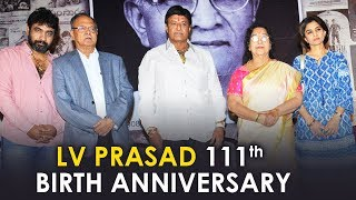 LV Prasad 111th Birth Anniversary Event Highlights | Nandamuri Balakrishna | Telugu FilmNagar