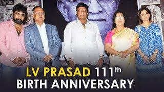 LV Prasad 111th Birth Anniversary Event Highlights | Nandamuri Balakrishna | Telugu FilmNagar