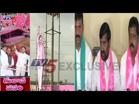 Minister Jagadish Reddy Over Pragathi Nivedhana Sabha | TV5 News