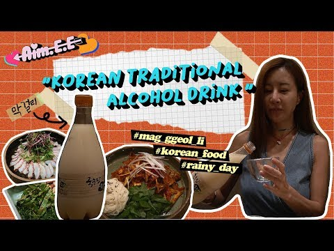 When it rains, Koreans drink OO?! l Korean traditional Alcohol Makgeolli and Baekseju