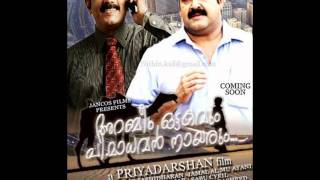 Arabeem Ottakom P. Madhavan Nayarum - Arabeem Ottakom, P.Madhavan Nayarum Full Movie HQ songs.