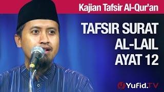 Kajian Tafsir Al Quran Surat Al-Lail #16 - Tafsir Ayat 12 - Ustadz Abdullah Zaen, MA