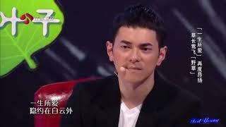 譚維維《一生所愛》【 音樂純享】 蒙面歌王 Tan WeiWei 野草 Masked Singer20150823