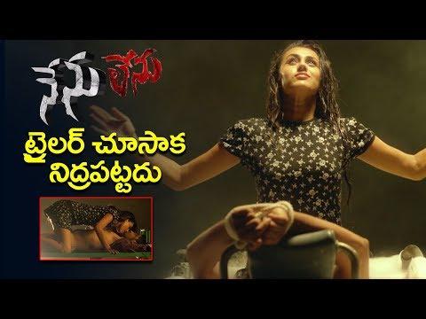 NENU LENU Official Trailer | Latest Telugu Movie Trailers | NENU LENU Latest Trailer