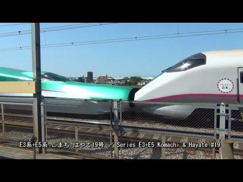 ��20�21m����幹��E3系���・���・������25m����格�幹��E2系����・E5系�����������������������横�������������������置������� ...