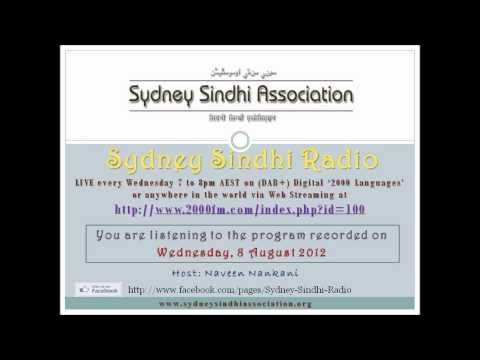 Sydney Sindhi Radio from 08 August 2012
