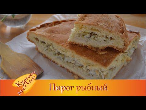 Пирог с путассу рецепт