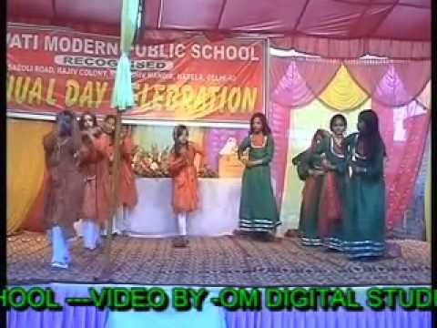 PMPS Students in Banna Re Baga mein Jhula.mp4