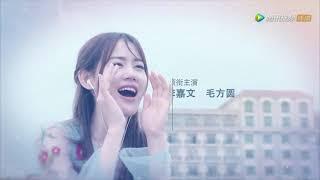 Yêu Xa Tập 2 | Phim tình cảm Trung Quốc cực hay mới nhất 2018