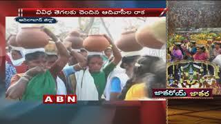 Adivasi celebrates Nagoba Jatara in Adilabad