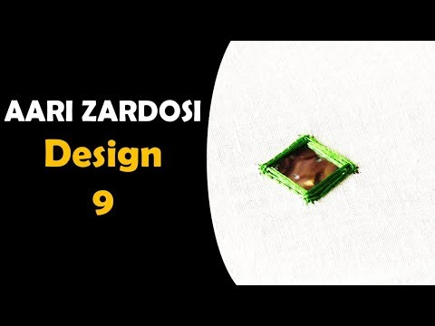 AARI / ZARDOSI - DESIGN 9