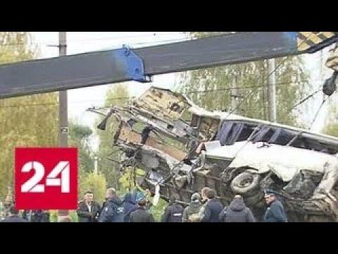 Глава ГИБДД Владимирской области: толкавшие автобус успели убежать, а те, кто был внутри, погибли …