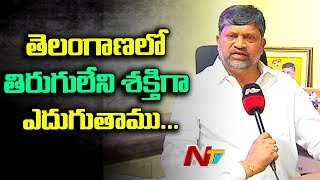 L Ramana Face to Face Over TDP Action Plan For 2019 Elections | NTV